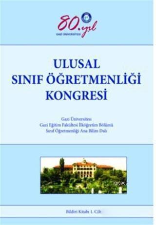Ulusal Sınıf Öğretmenliği Kongresi (1. Kitap)