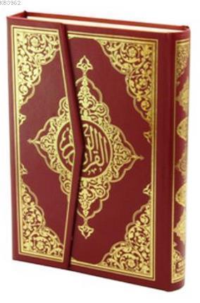Kur'an-ı Kerim Bilgisayar Hatlı (Hafız Boy, Kod: 020)