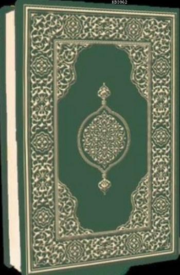 Kur'an-ı Kerim - Çanta Boy (Ciltli); (Biala Cilt - Yeşil)