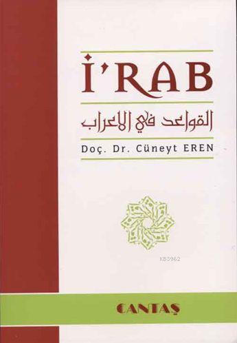 İ'rab