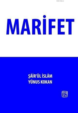 Marifet; Marifet
