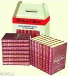 Fethu'l-Bari (15 Cilt Kitap Takım); (Sahih-i Buhari Şerhi)
