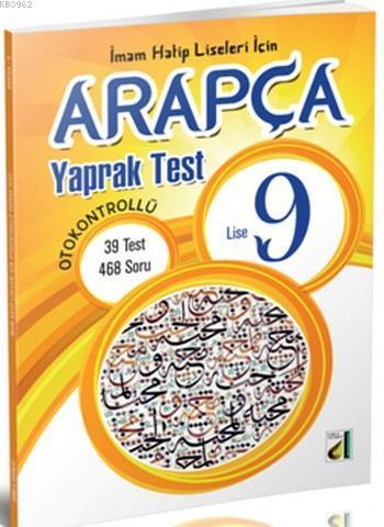 Arapça Yaprak Test (9.Sınıf)