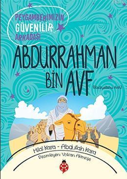Abdurrahman Bin Avf