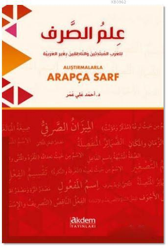 Alıştırmalarla Arapça Sarf