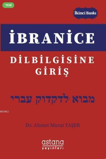 İbranice Dilbilgisine Giriş