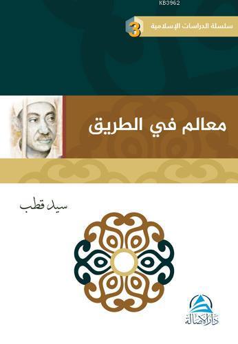 Mealimun Fi't Tarik Arapça Yoldakiler İşaretler