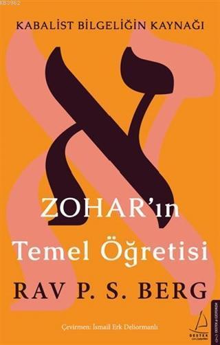 Zohar'ın Temel Öğretisi; Kabalist Bilgeliğin Kaynağı
