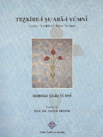 Tezkire-i Şu'ara-i Yümni