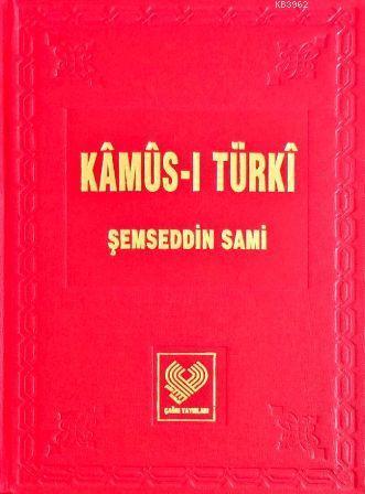 Kâmûs-ı Türkî; Osmanlı Türkçesi tıpkıbasım (ciltli, ipek şamua kağıt)