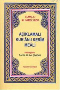 Açıklamalı Kur'an-ı Kerim Meali (Cep Boy); Metinsiz 2 Renk