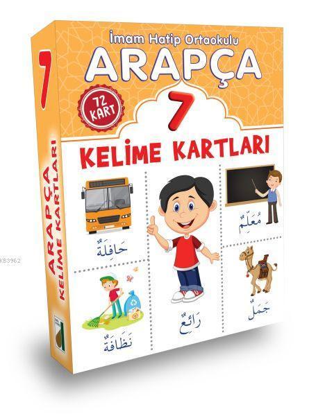 Arapça Kelime Kartları (7. Sınıf)
