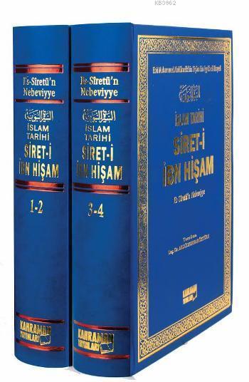 Sireti İbn Hişam  - İslam Tarihi 2 Cilt