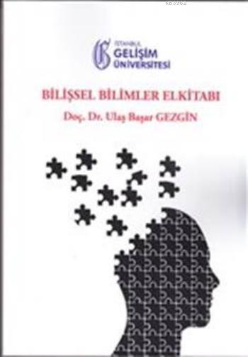 Bilişsel Bilimler El Kitabı
