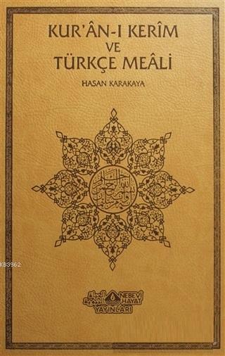 Kur'an-ı Kerim ve Türkçe Meali (Orta Boy - Deri Ciltli)