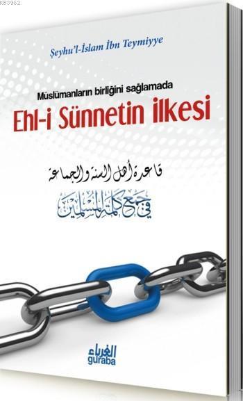 Ehl-i Sünnetin İlkesi; Müslümanların Birliğini Sağlamada