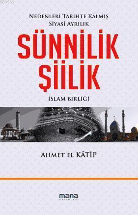Sünnilik Şiilik; İslam Birliği
