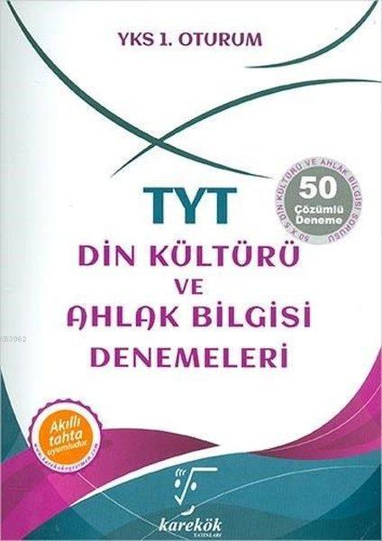 TYT Din Kültürü ve Ahlak Bilgisi Denemeleri 50 Çözümlü Deneme YKS 1. Oturum
