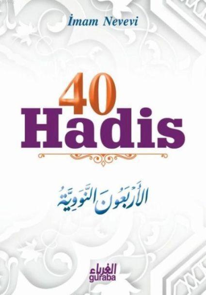 40 Hadis (Cep Boy, Türkçe-Arapça)