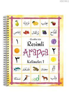 Resimli Arapça Kelimeler