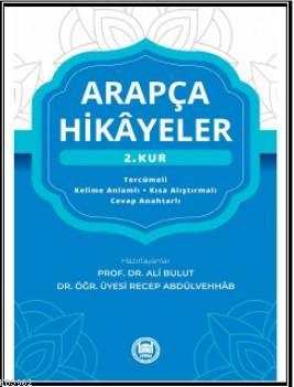 Arapça Hikayeler 2. (Kur)