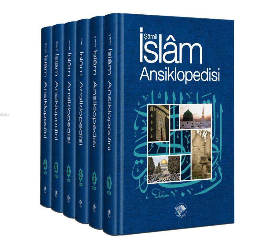Şamil İslam Ansiklopedisi