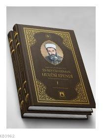 Asırlara Hatabeden Alimn Es--Seyyid Osman Hulusi Efendi; Hayatı,Şahsiyeti ve Eserleri