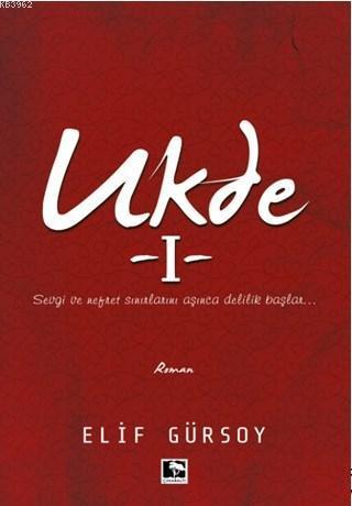 Ukde - 1