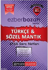 2017 Kpss Ezberbozan Türkçe & Sözel Mantık Ders Notları