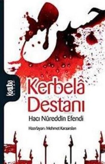 Kerbela Destanı
