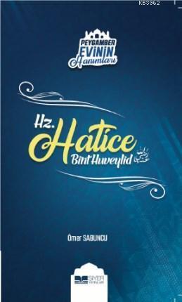 Hz. Hatice Bint Huveylid; Peygamber Evinin Hanımları - 1