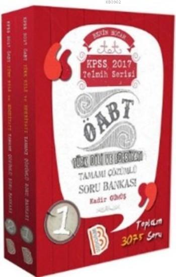 KPSS 2017  ÖABT Türk Dili ve Edebiyatı Tamamı Çözümlü Soru Bankası Set