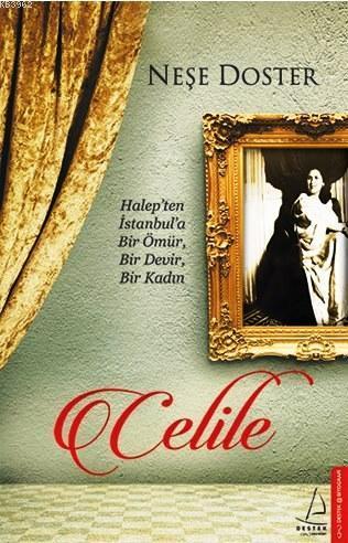 Celile