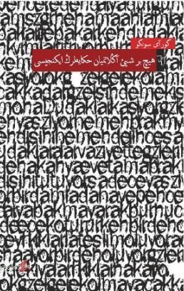 Hiçbir Şey Anlatmayan Hikâyelerin İkincisi (Osmanlı Türkçesiyle)