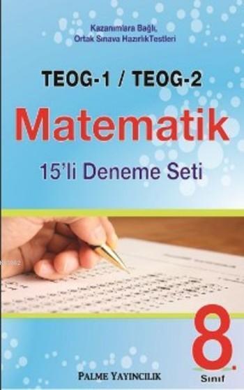 Teog-1 Teog-2 Matematik 15'li Deneme Seti