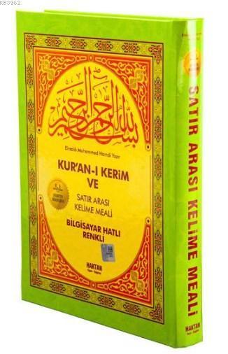Kur'an-ı Kerim ve Satır Arası Kelime Meali (Kod:H-7, Hafız Boy); Bilgisayar Hatlı - Açıklamalı Meal - Renkli
