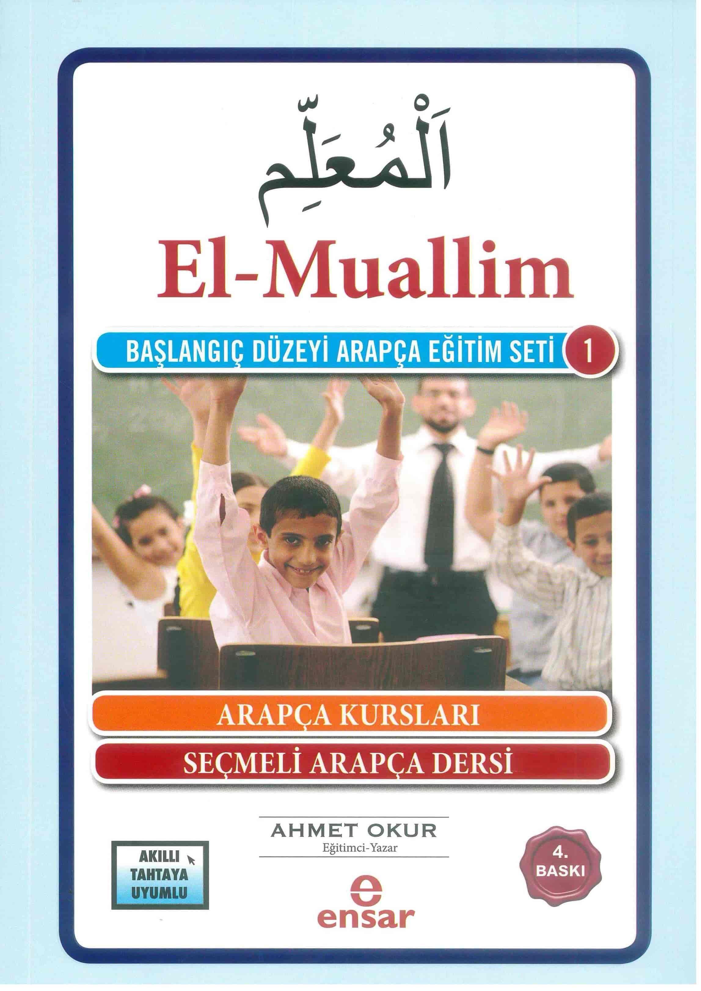 El-Muallim; Başlangıç Düzeyi Arapça Eğitim Seti-1