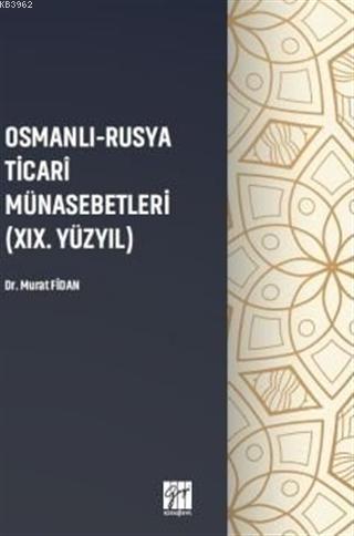 Osmanlı - Rusya Ticari Münasebetleri (19.Yüzyıl)