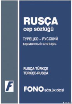 Rusça Cep Sözlüğü; Rusça-Türkçe \ Türkçe-Rusça
