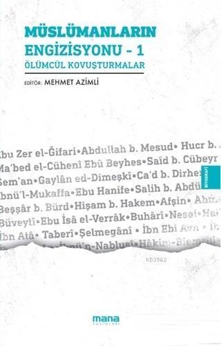 Müslümanların Engizisyonu 1