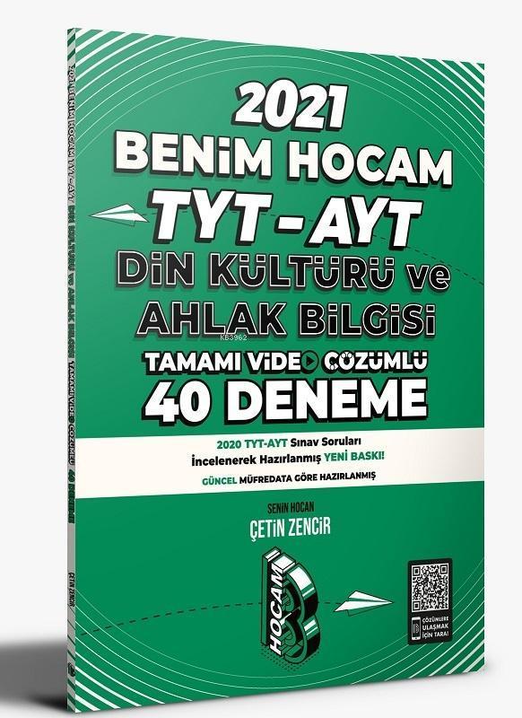 2021 TYT Din Kültürü ve Ahlak Bilgisi Tamamı Video Çözümlü 40 Deneme Sınavı Benim Hocam Yayınları