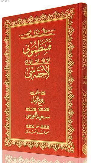 Rahle Boy Kastamonu Lahikası Mecmuası (Osmanlıca)