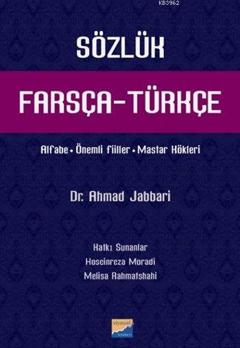 Farsça - Türkçe Sözlük; Alfabe, Önemli Fiiller, Mastar Kökleri