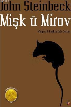 Mişk û Mirov