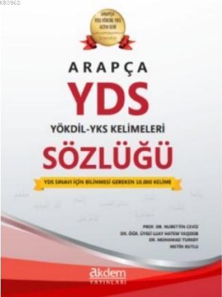 Arapça YDS - YÖKDİL - YKS Kelimeleri Sözlüğü