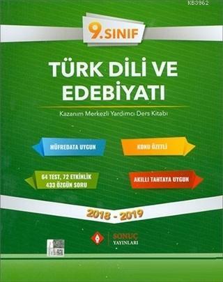 9. Sınıf Türk Dili ve Edebiyatı Ders Kitabı