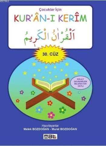 Çocuklar İçin Kur'an-ı Kerim; 30. Cüz