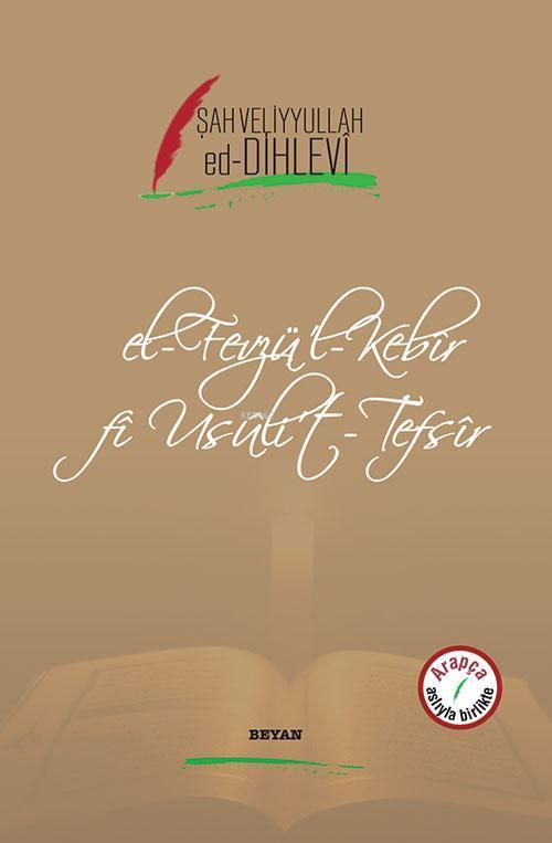 El-Fevzü'l-Kebir fi Usüli't-Tefsir; Arapça Aslıyla Birlikte