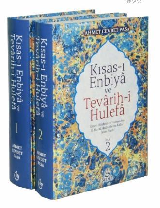 Kısas-ı Enbiya ve Tevarih-i Hulefa (2 Cilt Takım); Hz. Adem (a.s.)'den II. Murad Hadiselerine Kadar İslam Tarihi