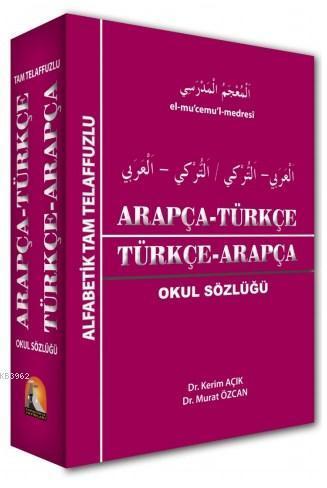 Arapça-Türkçe / Türkçe-Arapça Okul Sözlüğü